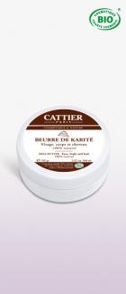 Масло от ший натурално /карите/