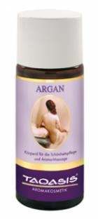 Био базисно масло от арган