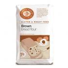 Брашно за черен хляб 1 кг