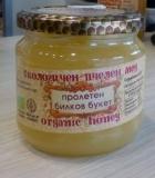Биологичен пчелен мед - 0.480 гр.